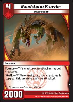 Sandstorm Prowler (15VTX)