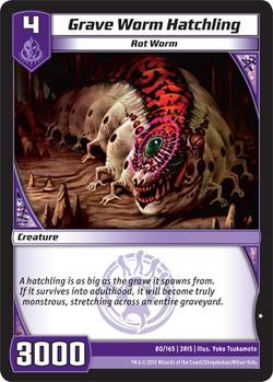 Grave Worm Hatchling (3RIS)