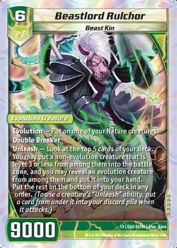 Beastlord Rulchor (13GAU)
