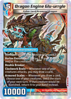 Dragon Engine Glu-urrgle (15VTX)