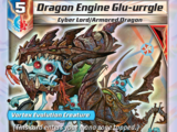Dragon Engine Glu-urrgle