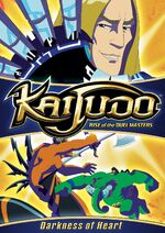 Kaijudo - Darkness of Heart dvd