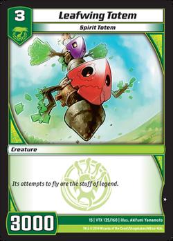 Leafwing Totem (15VTX)