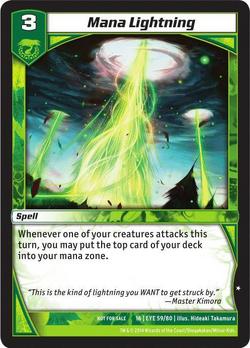 Mana Lightning (16EYE)
