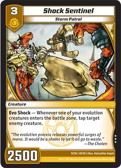 Shock Sentinel (4EVO)