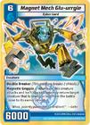 Magnet Mech Glu-urrgle (8TRI)