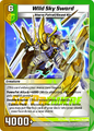Wild Sky Sword (Y2PRM)