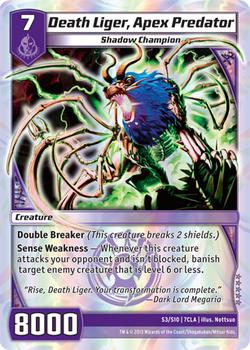 Death Liger, Apex Predator (7CLA)