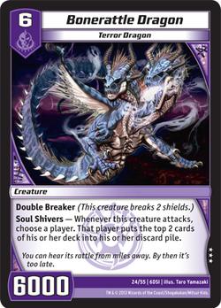 Bonerattle Dragon (6DSI)