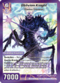 Oblivion Knight (13PRM)