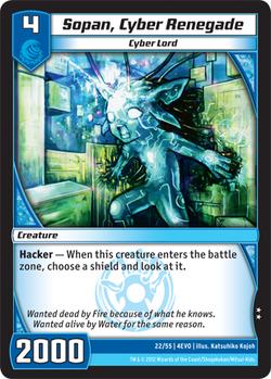 Sopan, Cyber Renegade (4EVO)