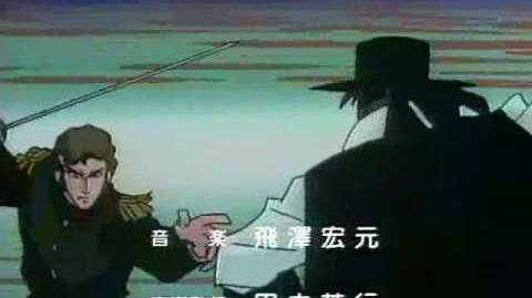 Kaiketsu Zorro Opening - japoński