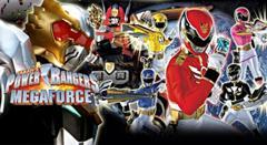 File:Megaforce.png