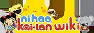 Ni Hao, Kai-Lan Fanon Wiki