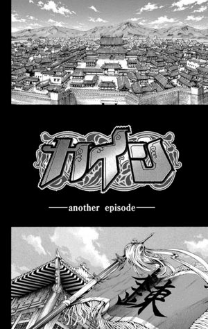 Chapter 20