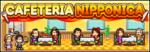 Cafeteria Nipponica Banner