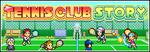 Tennis Club Story Banner