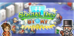 Social Dev Story Banner