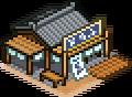 Tofu Shop - ninja village.png
