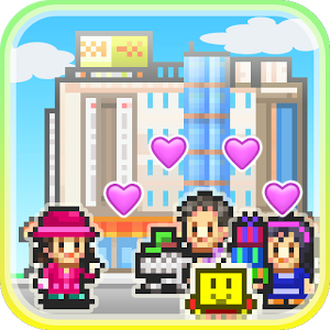 https://vignette.wikia.nocookie.net/kairosoft/images/6/6a/Mega_Mall_Story.png/revision/latest?cb=20150328121636