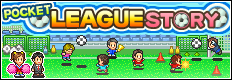 File:Pocket League Story Banner.png