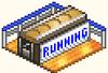 Treadmill - The Sushi Spinnery