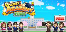 Pocket Academy ZERO Banner