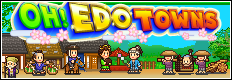 Oh! Edo Towns Banner