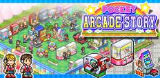 Pocket Arcade Story Banner