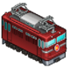 Red Semi-Express Train (Station Manager)