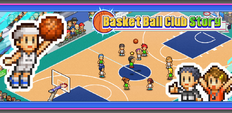 Basketball Club Story Banner