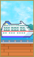 Luxury Ship - bonbon cakery