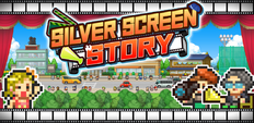 Silver Screen Story Banner