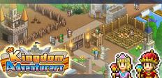 Kingdom Adventurers Banner