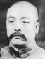 Wang Chengbin