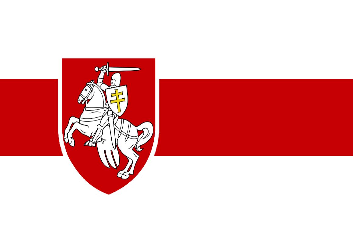 White_Ruthenia_Flag.png