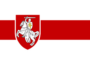 White Ruthenia Flag
