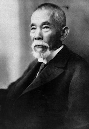 Inukai Tsuyoshi Profile