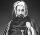 Ahmed Sharif I as-Senussi