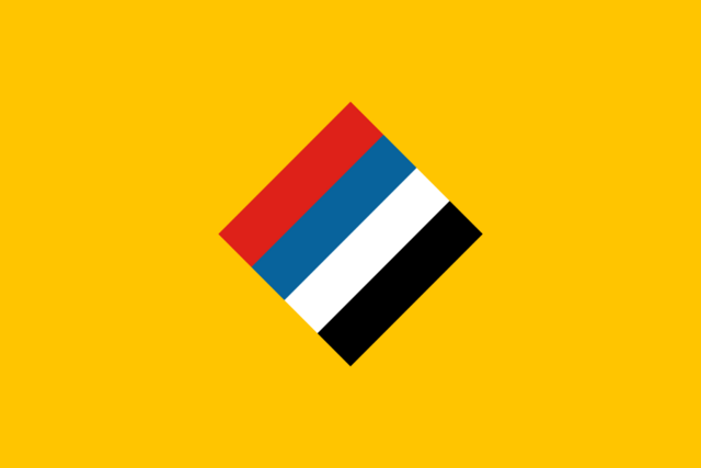 File:Flag of Fengtian clique.png