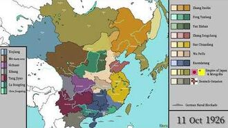 Chinese Civil War Every Day Kaiserreich History - The Founding of a League