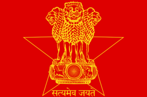 Bhartiya Commune