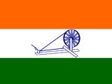 Bharatiya Commune