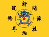 League of Eight Provinces