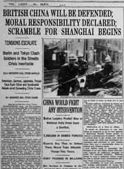 Kr shanghai scramble