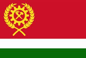 UOBflag