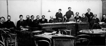 Sovnarkom 1918