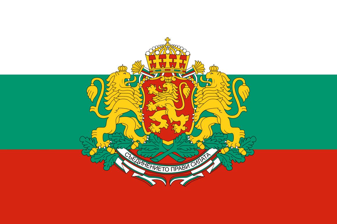 Bulgaria | The Kaiserreich Wiki | FANDOM powered by Wikia