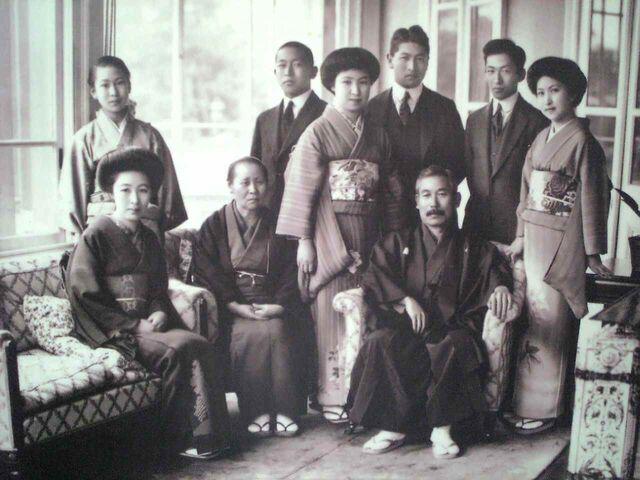 File:Japanese family.jpg