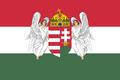 Hungary Flag.png